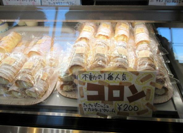 PATISSERIE HONEY COCO * コロンが人気の可愛いケーキ屋さん♪_f0236260_06035970.jpg