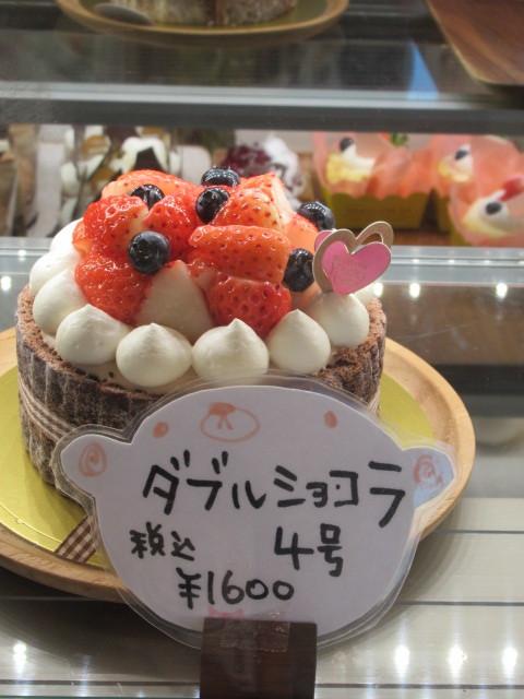 PATISSERIE HONEY COCO * コロンが人気の可愛いケーキ屋さん♪_f0236260_06074862.jpg