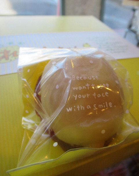 PATISSERIE HONEY COCO * コロンが人気の可愛いケーキ屋さん♪_f0236260_15564553.jpg