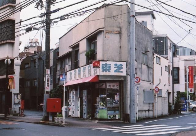 東中野 1_c0082066_00425992.jpg