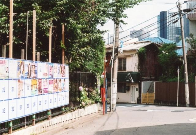 東中野 1_c0082066_00443198.jpg