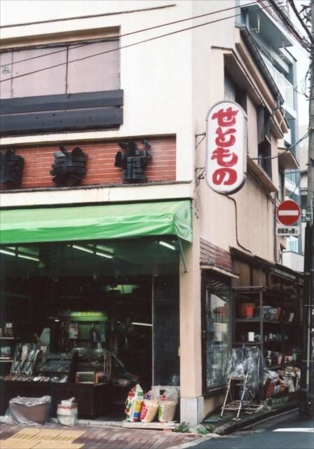 東中野 1_c0082066_00444500.jpg