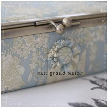 刺繍用のBOX_c0146166_13484724.jpg