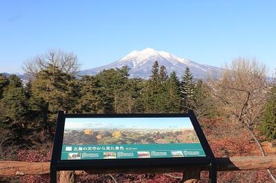 弘前公園冬散歩_2019.12.09_d0131668_11432853.jpg