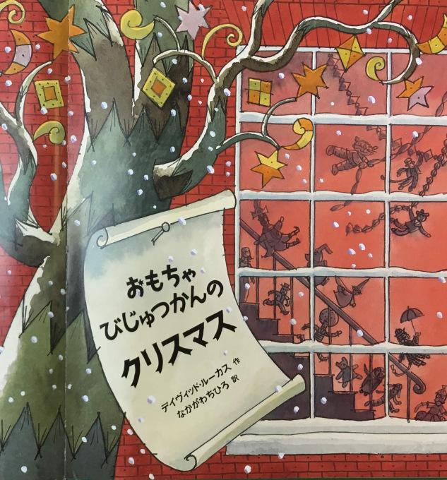 クリスマスケーキ_c0151470_21230073.jpeg