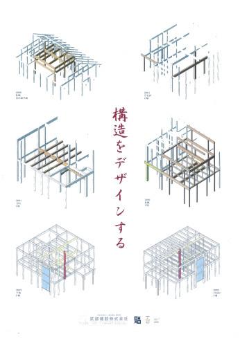 いえのえほん/過去へ・Super Box コンセプト_c0189970_14250293.jpg