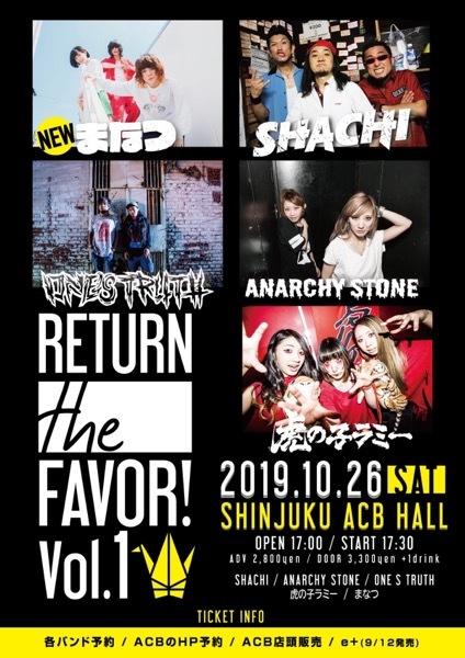 20191025 Live at 新宿ACB_d0082970_19111969.jpeg