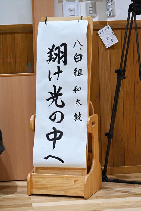 山中保育園の発表会_d0095673_06053274.jpg