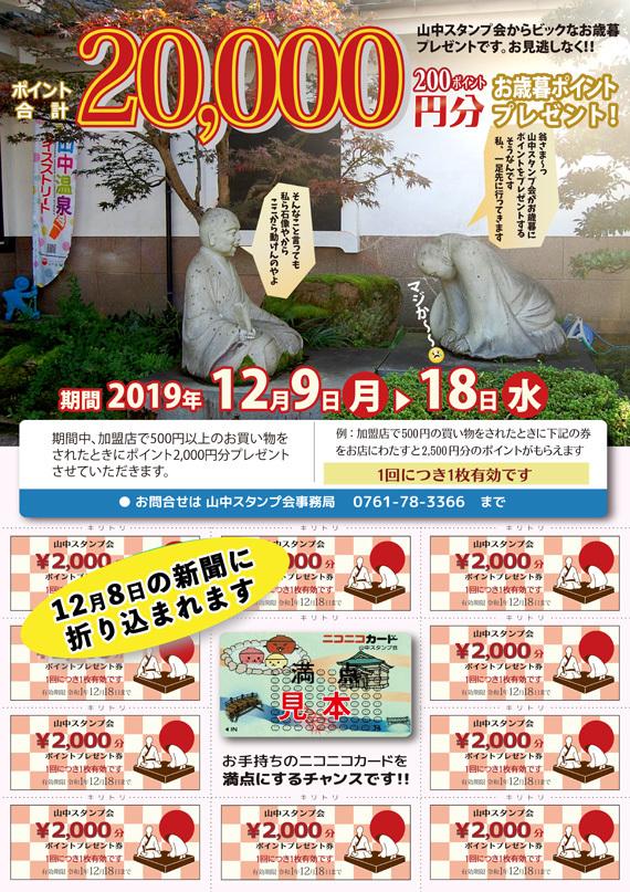 山中保育園の発表会_d0095673_06054610.jpg