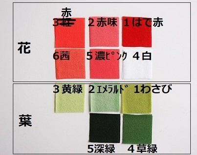 12/19(木)リリース 恋椿3コーム _c0122475_10103521.jpg