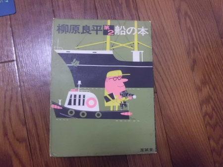 昭和アーカイブ _e0096277_08372837.jpg