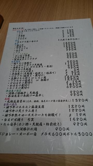 『雫 別邸』_c0325278_08164459.jpg