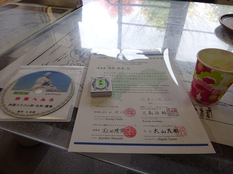 自転車遍路(高知~愛媛)5日目_e0201281_17444152.jpg