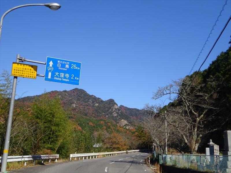 自転車遍路(高知~愛媛)5日目_e0201281_17520267.jpg