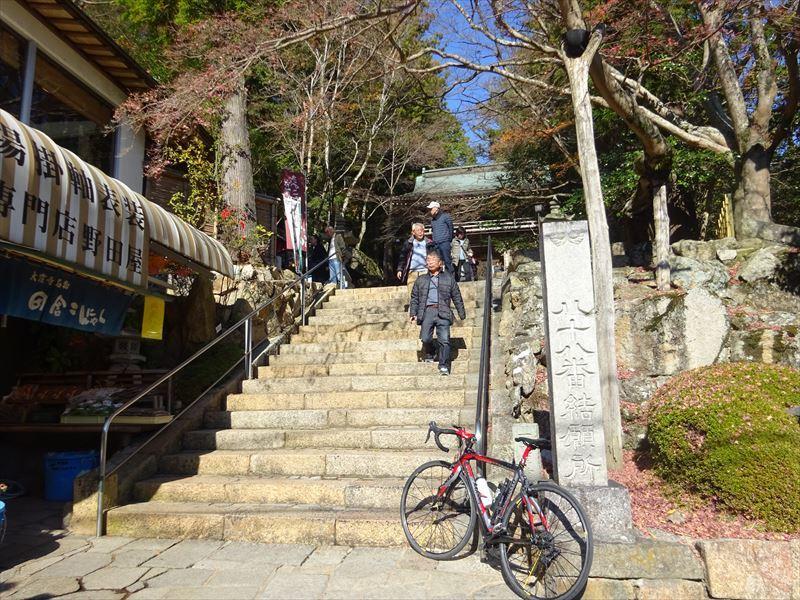 自転車遍路(高知~愛媛)5日目_e0201281_17520735.jpg