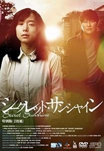 韓国映画・個人的オールタイムベストテン_d0151584_06435656.jpg