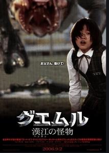 韓国映画・個人的オールタイムベストテン_d0151584_06435893.jpg