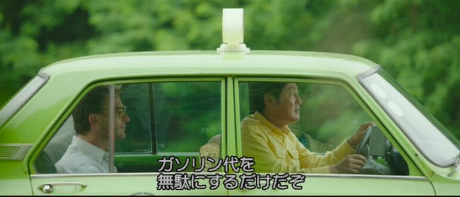 『タクシー運転手 約束は海を越えて』 チャン・フン 2017_d0151584_08311423.jpg