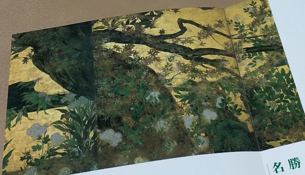 京都「智積院」等伯親子の障壁画_d0043390_22124356.jpg