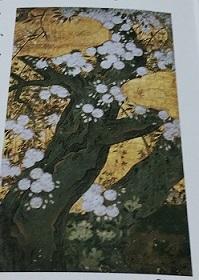 京都「智積院」等伯親子の障壁画_d0043390_22180838.jpg
