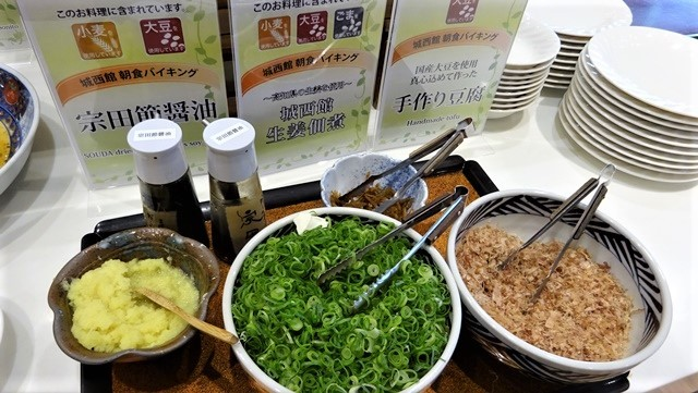 高知の料理アラカルト、食材の宝庫高知で見つけた加工食品の数々、知恵が詰まった高知の食品_d0181492_17484600.jpg