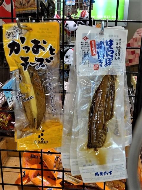 高知龍馬空港で出会った素敵なお土産品、高知で最近注目のビスケットミレービスケットはいかがですか。卵かけご飯用の削り節に注目、高知のお土産品に注目_d0181492_21230291.jpg