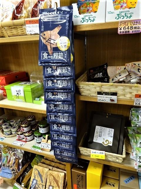 高知龍馬空港で出会った素敵なお土産品、高知で最近注目のビスケットミレービスケットはいかがですか。卵かけご飯用の削り節に注目、高知のお土産品に注目_d0181492_21250549.jpg