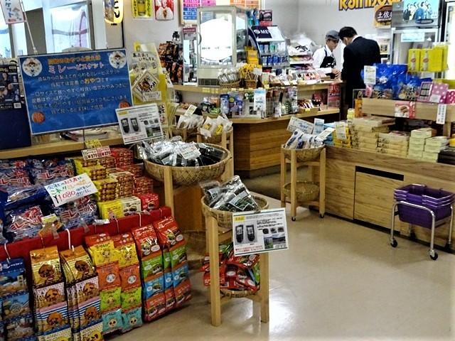 高知龍馬空港で出会った素敵なお土産品、高知で最近注目のビスケットミレービスケットはいかがですか。卵かけご飯用の削り節に注目、高知のお土産品に注目_d0181492_21270158.jpg