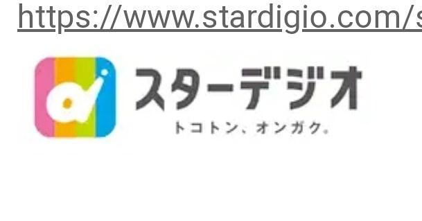 スターデジオ・秋岡秀治特集・男の名刺_b0083801_16504398.jpg