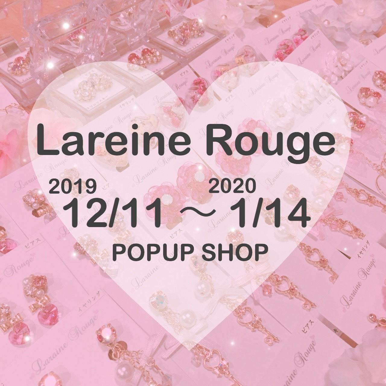 ⭐️lareine rougeさんの期間限定shop_e0188003_13130592.jpeg
