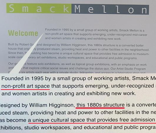 1880年代のレトロなブルックリンを感じられるギャラリー、Smack Mellon_b0007805_11265548.jpg
