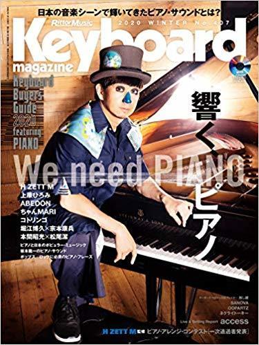 Keyboard Magazine に新作インタビュー掲載!!!_b0239506_12292471.jpg