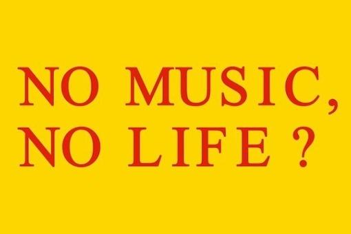 タワーレコード NO MUSIC, NO  LIFE! 出演が決定!!!_b0239506_16392119.jpg