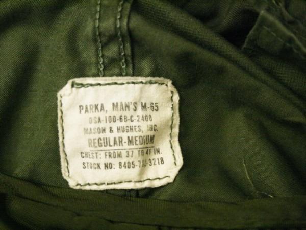 令和最初のヨーロッパ買い付け後記16 そしてベルリンへ 入荷アメリカ軍M-65、M-51モッズパーカー フランス軍M-47 インバネスコートなど軍物コート_f0180307_01422674.jpg