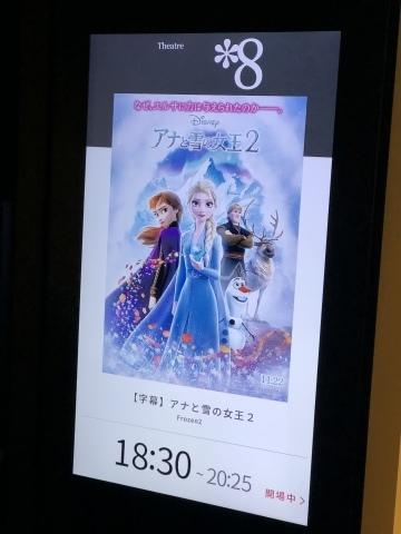 久しぶりのオフ♡娘とお出かけして「アナ雪」観てきました_a0157409_09152977.jpeg