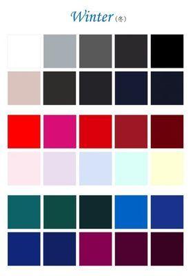 冬に選ぶべき色は?4シーズン別解説付き♡_f0249610_16345617.jpg