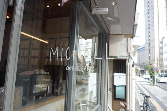 MICHELLEさんでキャロットケーキ_e0230011_17141125.jpg