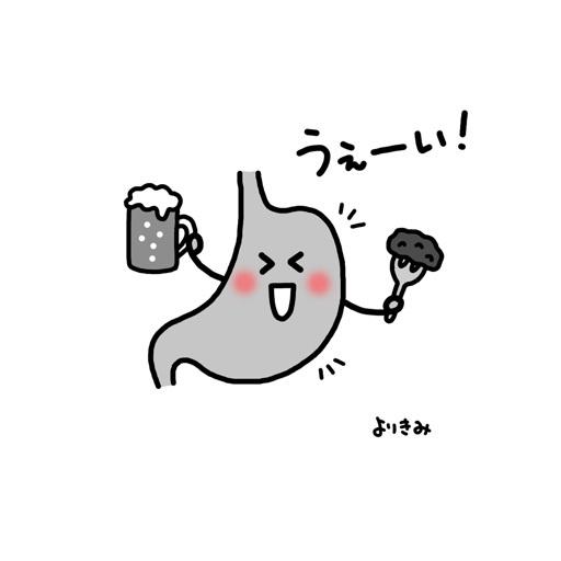 「暴走ストマック」_b0044915_18535352.jpg