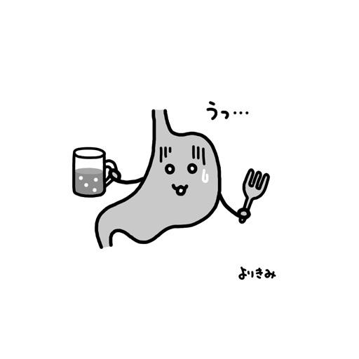 「暴走ストマック」_b0044915_18535369.jpg