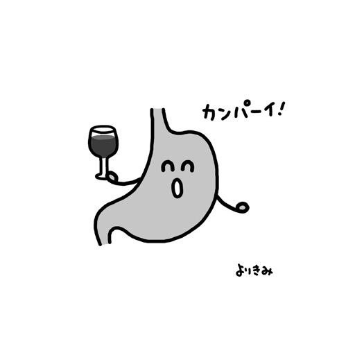 「暴走ストマック」_b0044915_18535396.jpg