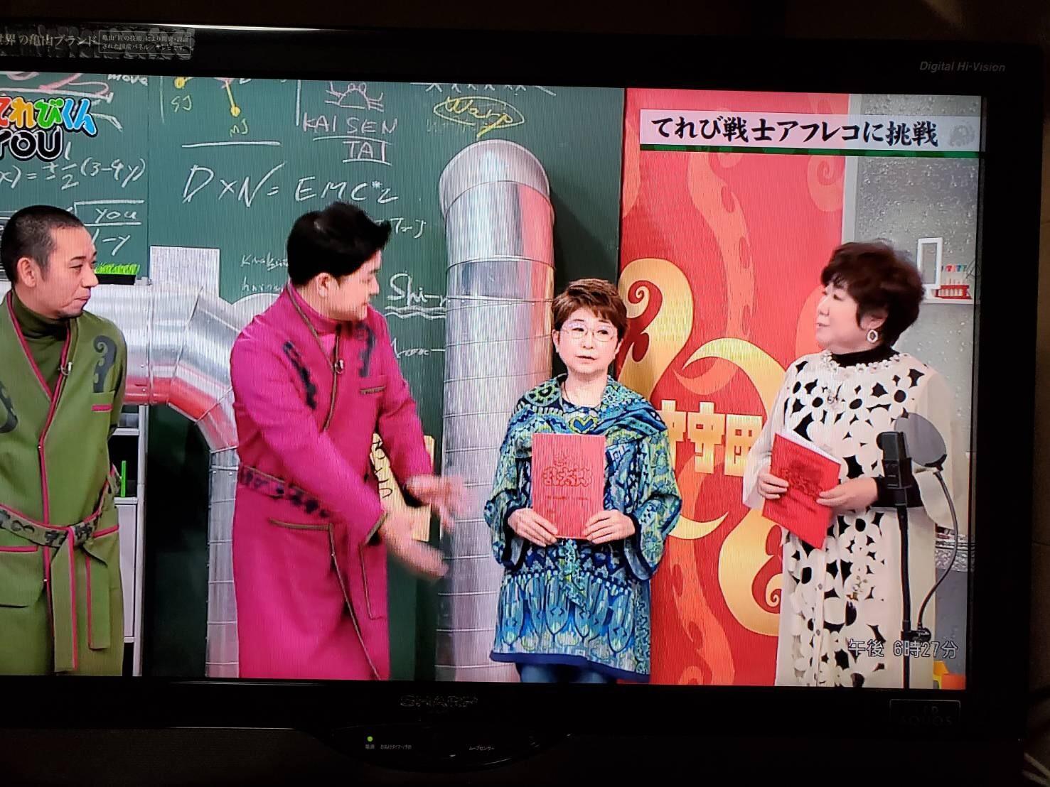 野沢の雅子さん_a0163623_08101950.jpg