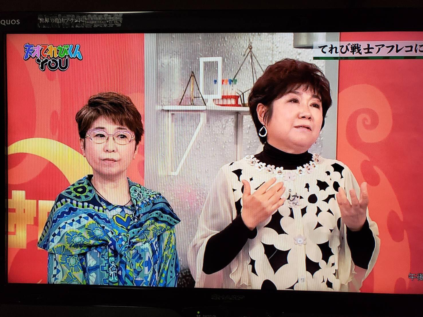 野沢の雅子さん_a0163623_08102643.jpg