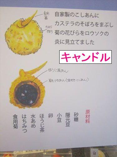 にほんばし島根館にて_d0065324_17152794.jpg