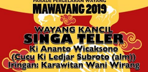 映像:ワヤンの上演 日本からMagica Mamejika(マギカマメジカ)Ki Ananto Wicaksono さん@インドネシアで「世界ワヤンの日(11/7)」記念ワヤン上演_a0054926_20284834.jpg