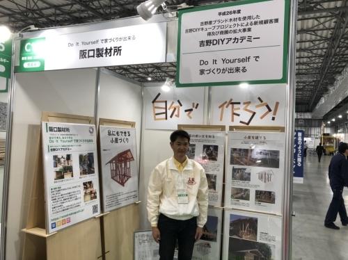 東京での展示会PARTⅡ_c0124828_09272046.jpg