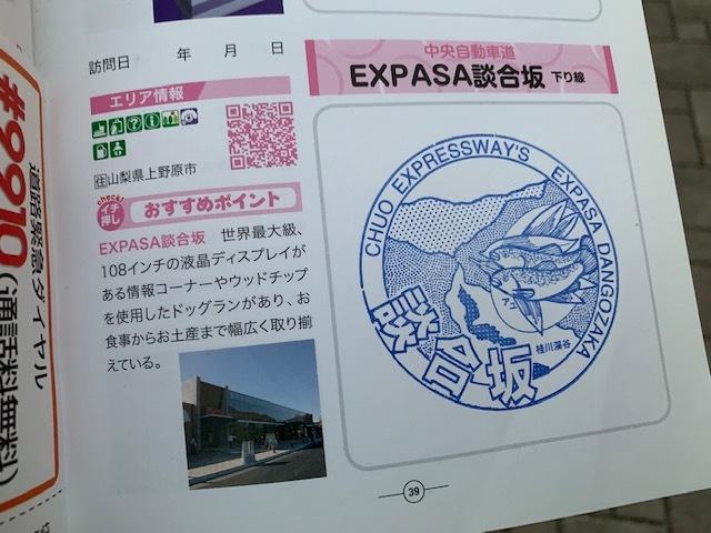 松本遠征記~1日目~_b0000829_12512499.jpg