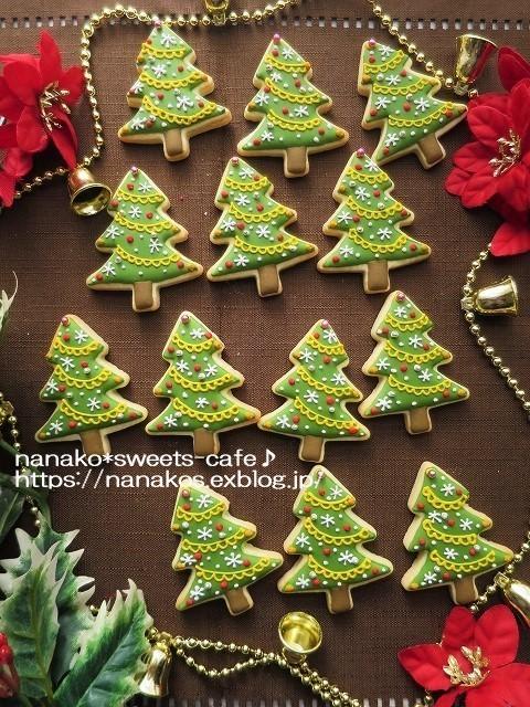 クリスマスアイシングクッキー*ツリー_d0147030_20094791.jpg