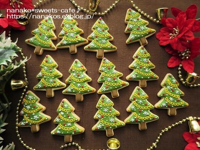 クリスマスアイシングクッキー*ツリー_d0147030_20095638.jpg