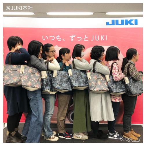 『普段使いトート』JUKIさんとのコラボWSありがとうございました!_f0023333_22385520.jpg