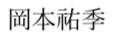 手帳_b0072234_10381498.jpg
